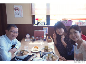 Aji-Q 外旭川店へ