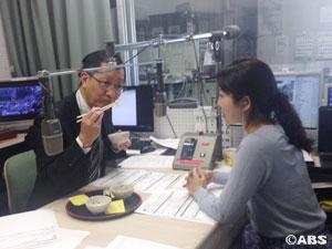 賀内ANがスタジオで試食