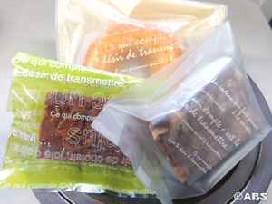 焼き菓子3種