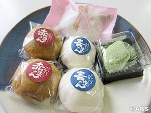 赤まん・青まんを含めた4種のお菓子