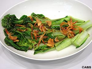 福立菜のロースト