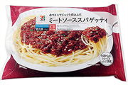 セブンプレミアム「赤ワインでじっくり煮込んだミートソーススパゲッティ」