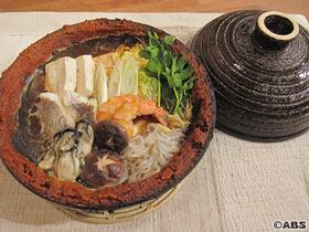 海鮮土手鍋