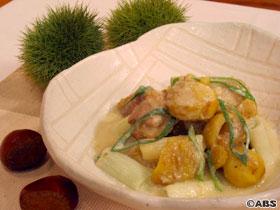 チキンと栗の味噌クリーム煮