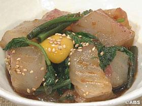鯛とシドケの韓国風
