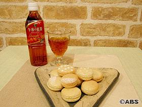 レモンのマカロン~「午後の紅茶」に合うスィーツ