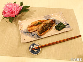 アジの中華風香味焼き