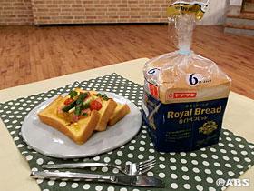 ベーコンとアスパラガスのフレンチトースト
