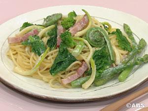 春野菜のクリームパスタ