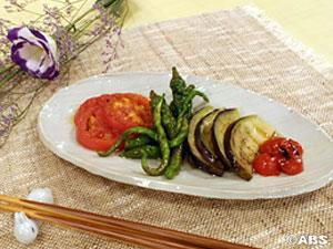 焼き野菜のカルパッチョ