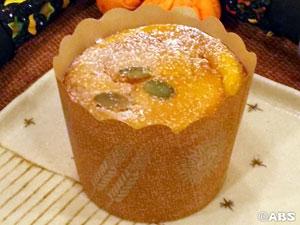 かぼちゃのマフィン