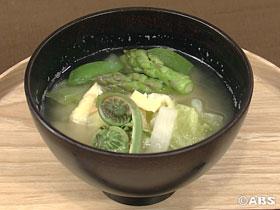 [減塩レシピ]春野菜のお味噌汁