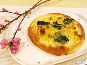 アサリと菜の花の簡単ピザ
