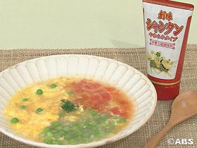 グリーンピースと卵のスープ