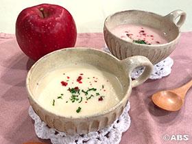 [減塩レシピ]リンゴのスープ