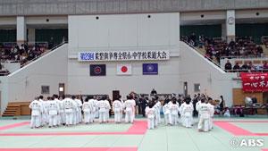 第29回柔整旗争奪全県小中学校柔道大会1