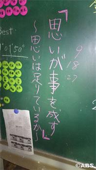 大曲工業高校野球部4