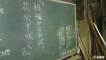 大曲工業高校野球部5