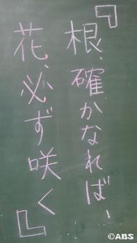 大曲工業高校野球部6