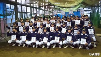 大曲工業高校野球部7