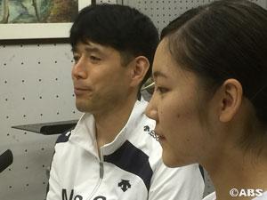 井関さんと伊藤監督
