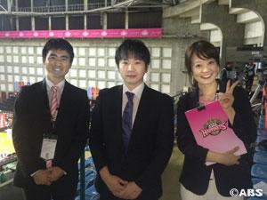 半田圭史さん、有希アナと3ショット1