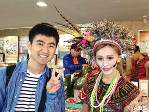 廣田裕司アナと行く台湾の旅ゴールド