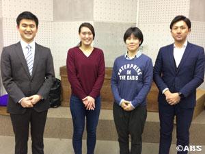 秋田銀行女子バスケットボール部1