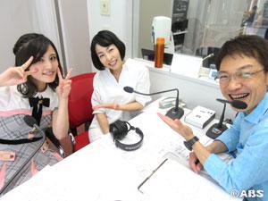 ゲストはAKB48チーム8・秋田県代表 谷川聖さん!(ごくじょうラジオ)