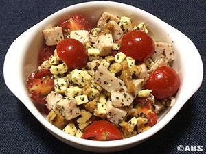 チーズとトマトのジェノベーゼ