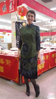 エビス堂☆金「横浜・中華街展」中継衣装