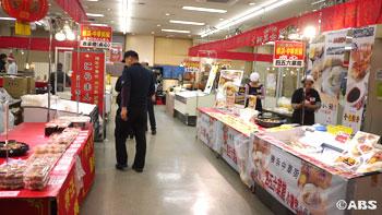 秋田まるごと市場の「横浜・中華街展」