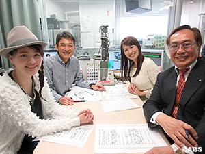 村井健二さんと高田由香さん