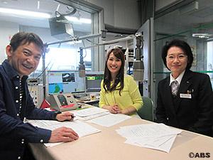 JA葬祭レゼールのセレモニーアドバイザー鈴木厚子さん