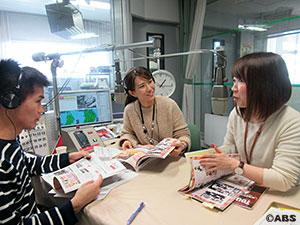 「あきたタウン情報」編集長 和賀美輝子さん