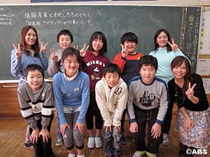 読み聞かせ隊 男鹿市立北陽小学校 03