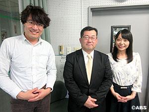 秋田刑務所 五十嵐 定一所長