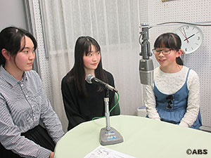 アトリオン少年少女合唱団 真壁妃奈さん、大友遥風さん、鈴木花琉さん