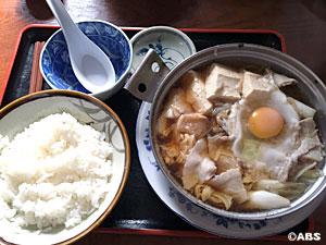 肉鍋 01
