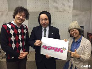 松永先生とマッティとゆうみん