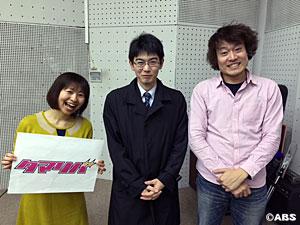 山田JAPAN先生とマッティとゆうみん
