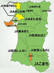 田村が作ったJAマップ