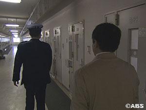 刑務所01
