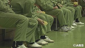 刑務所08