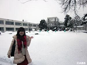 太田南小学校