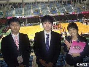 半田圭史さん、廣田アナと3ショット1