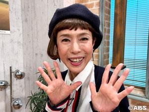 久本雅美さん
