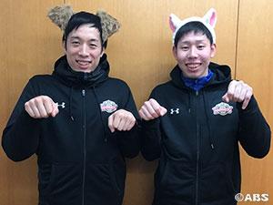 バスケットボール 秋田ノーザンハピネッツの<br />中山拓哉選手&小野寺祥太選手