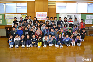 上浜小学校