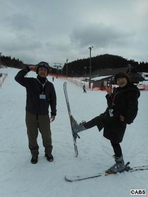 太平山スキー場 オーパス 01